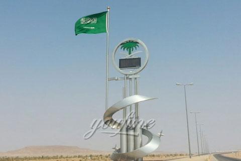 Outdoor metal sculpture for decor for customer  Saudi Arabia